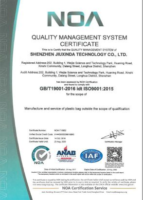 Jiuxinda successfully passed the ISO9001:2015 quality system